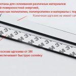 Автомобильные COB LED DRL светодиодные ходовые огни lamp Aluminum Chip Bar Panel