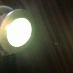 Светодиодная лампа RGB LED Licht Lampe Birne