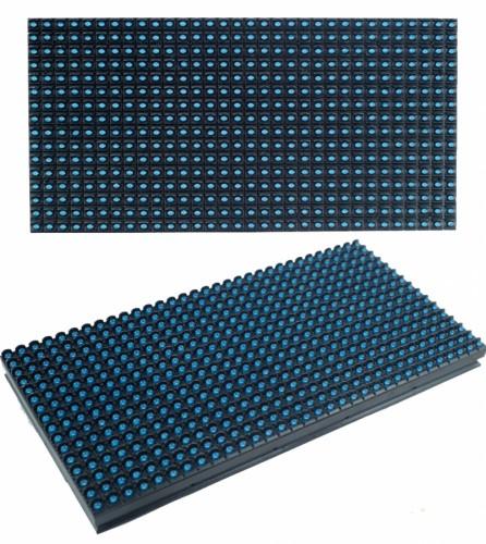 Синий светодиодный модуль
