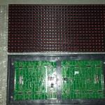 Красный светодиодный модуль