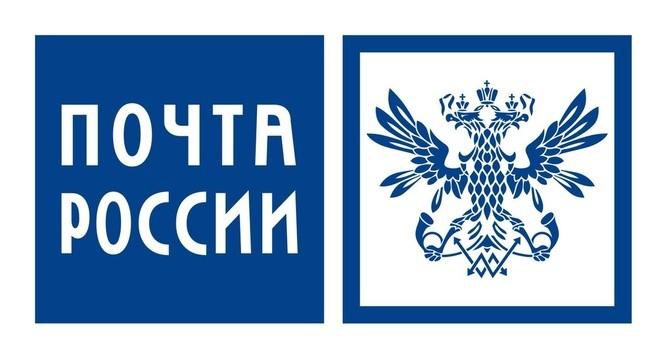 Доставка почтой России и ТК
